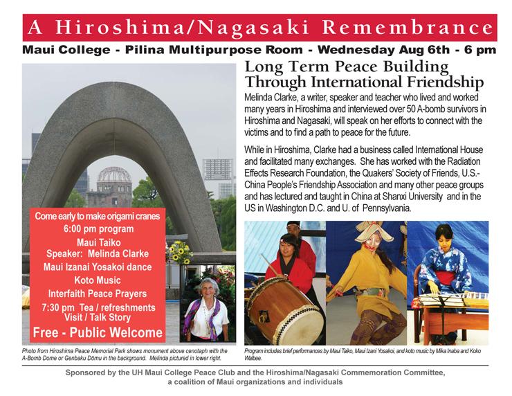Hiroshima2014-MPA